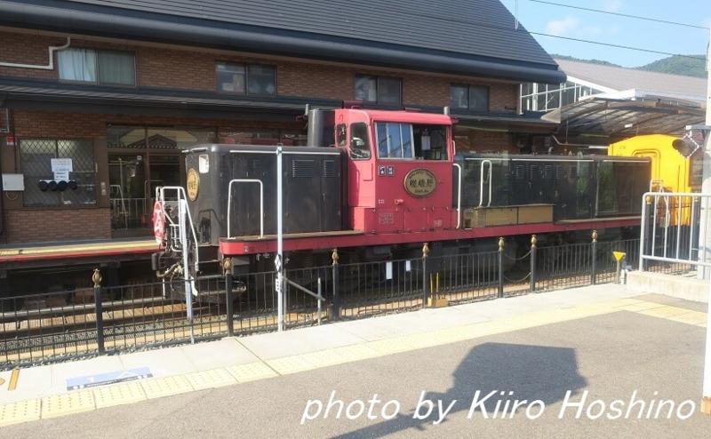 青春18京都・若狭、嵯峨嵐山駅トロッコ列車