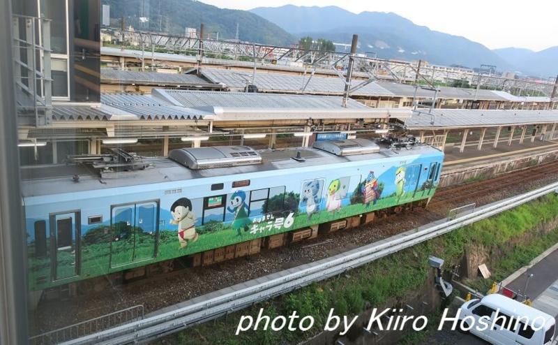 青春18京都・若狭、小浜線ラッピング列車