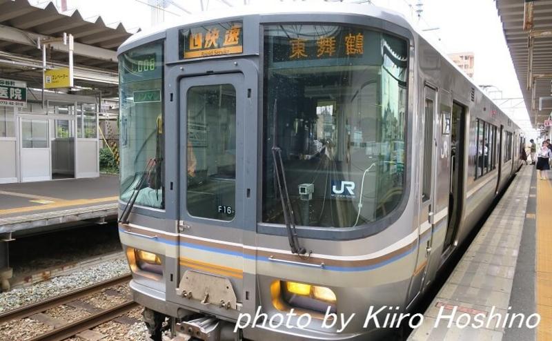 青春18京都・若狭、東舞鶴行