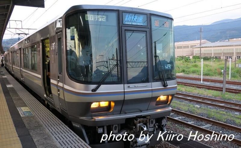 青春18京都・若狭、姫路行