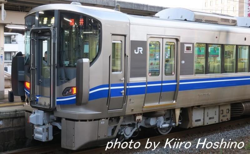 青春18京都・若狭、福井行