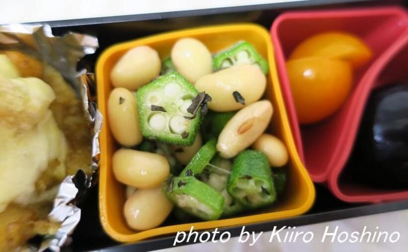 お弁当、2016-8-29、大豆オクラサラダ