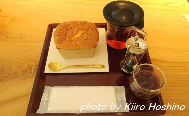 f:id:kiiroihoshi:20160903053604j:plain