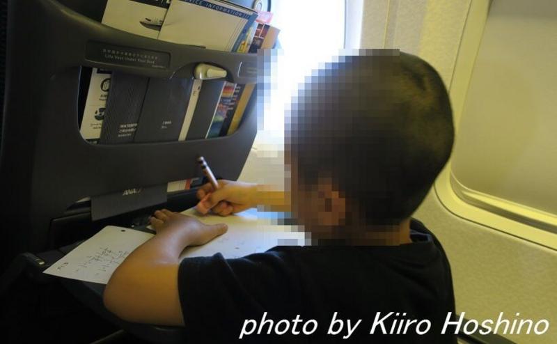 子連れ海外モノ、宿題