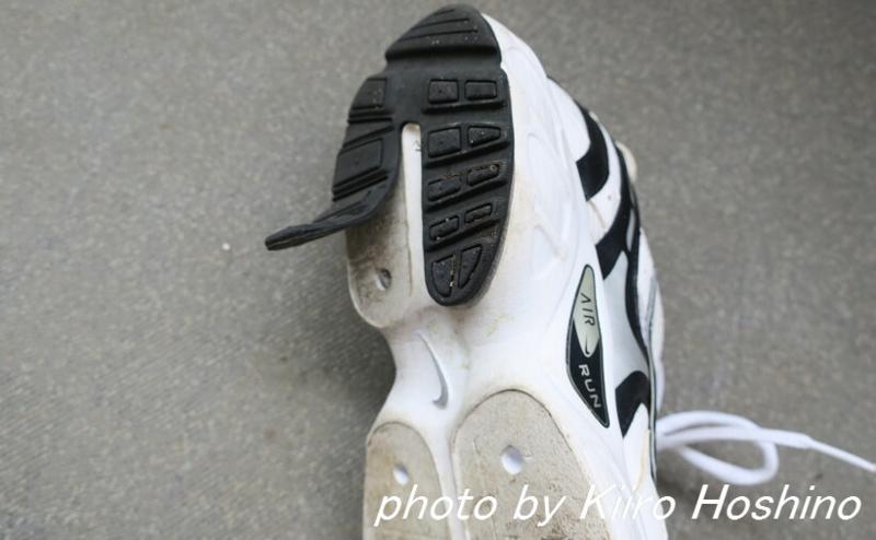 壊れた靴底