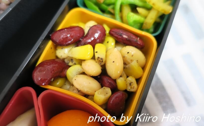 お弁当、2016-10-4、蒸し豆サラダ