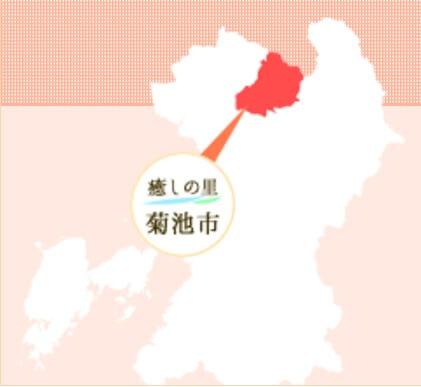ふるさと納税・菊池市、地図 by公式サイト