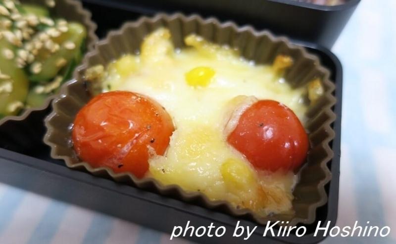 お弁当、2016-10-14、トマトのチーズ焼き