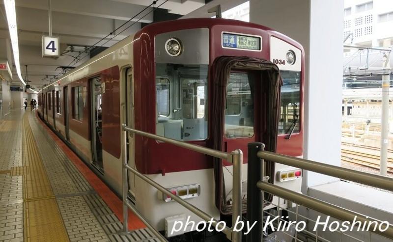 コカ・コーラ京都工場、近鉄電車