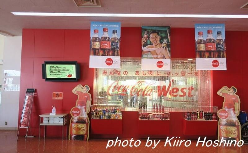 コカ・コーラ京都工場、建物入口