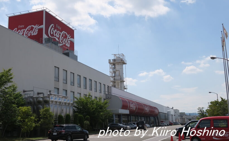 コカ・コーラ京都工場、工場入口