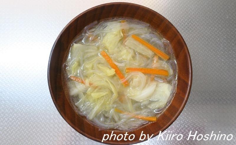 作り置き10.14、キャベツと春雨の中華スープ