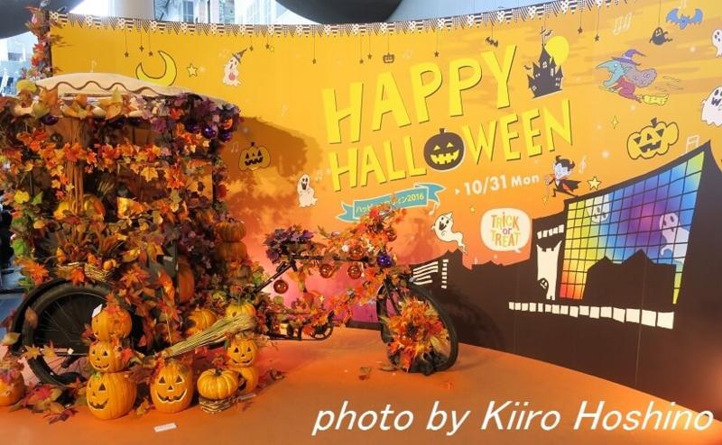 お弁当、2016-10-25、京都駅ハロウィン