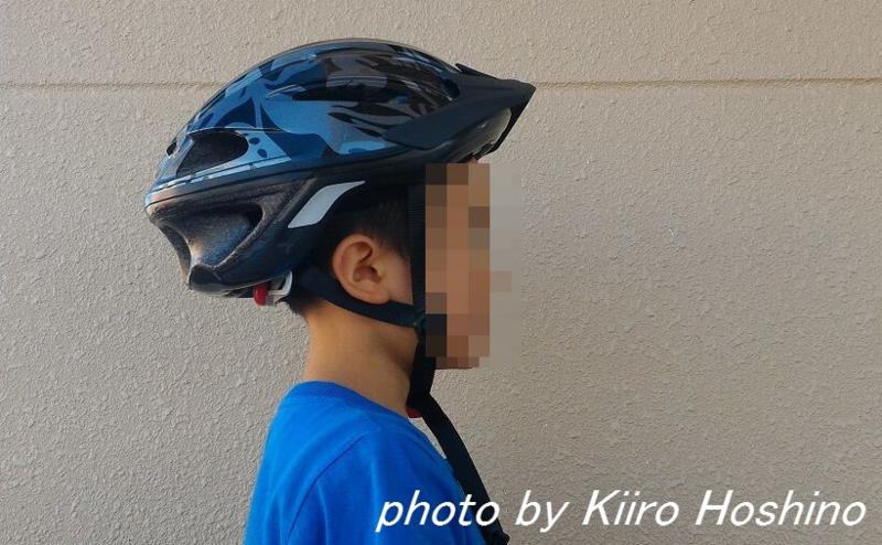 子供自転車ヘルメット、着画