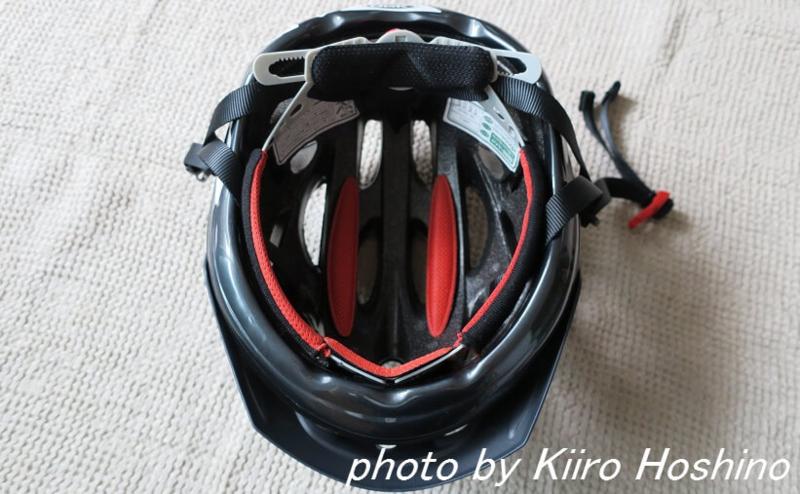 子供自転車ヘルメット、内側