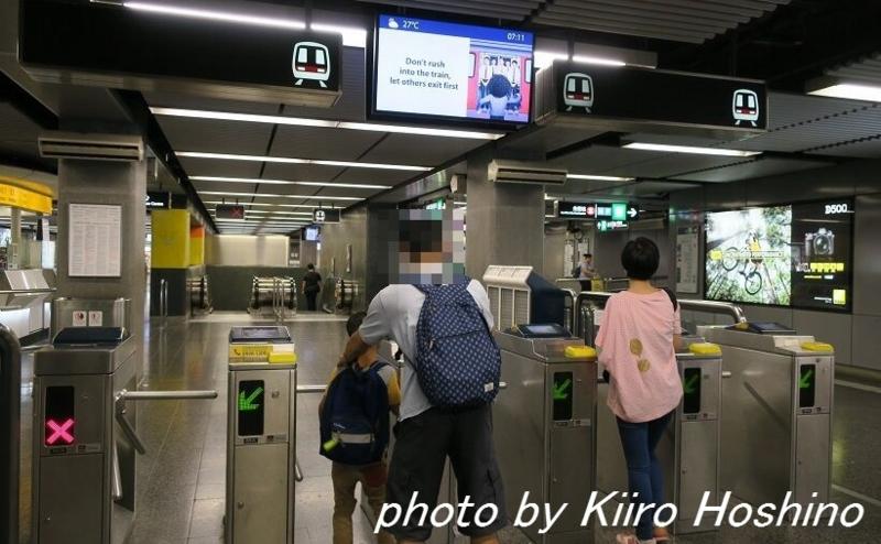 香港、MTR改札