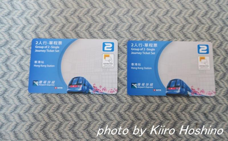 香港、グループチケット