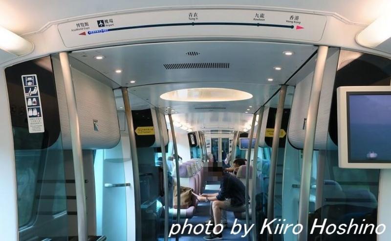 香港、エアポートエクスプレス車内