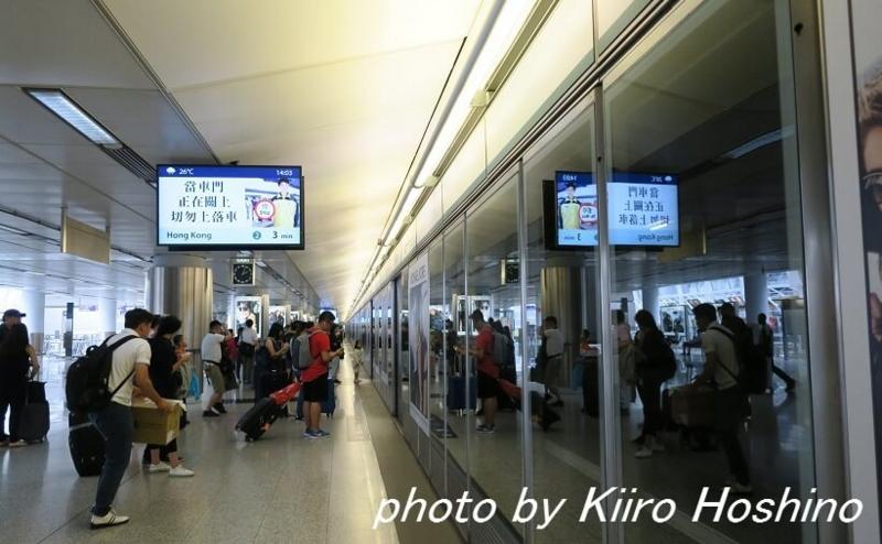 香港、エアポートエクスプレスホーム