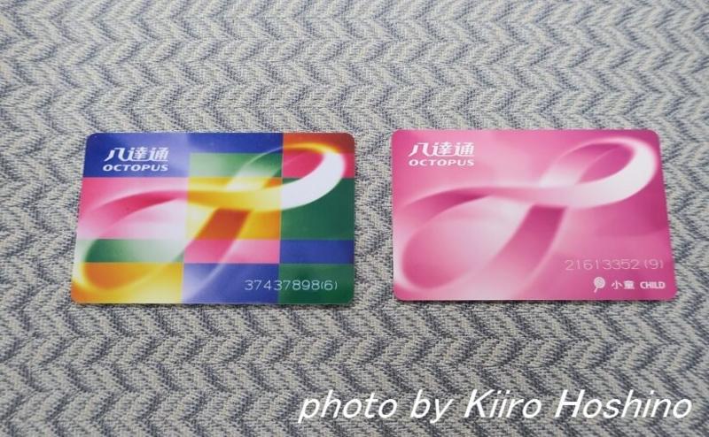 香港、オクトパスカード