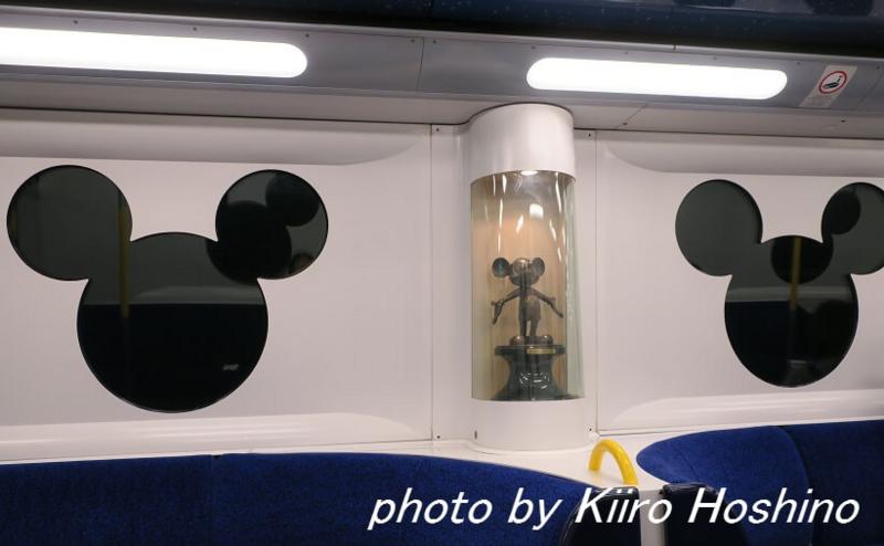 香港、ディズニー車内