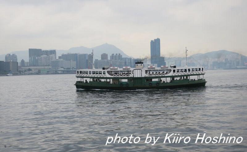 香港乗り物、スターフェリー
