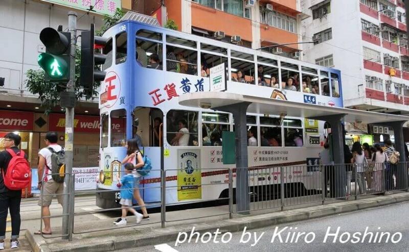 香港乗り物、トラム駅