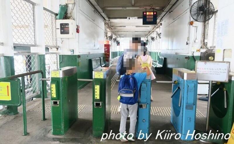 香港乗り物、スターフェリー改札