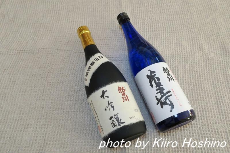 ふるさと納税・山形河北町、日本酒2本