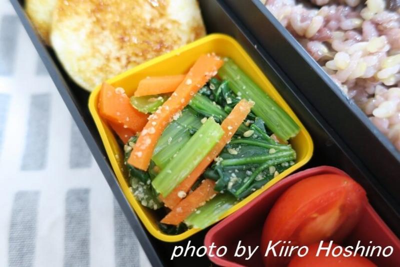 お弁当、2016-11-15、小松菜とにんじんのごま和え