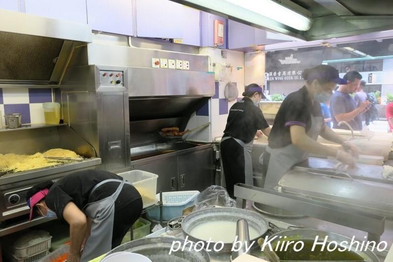 香港・海皇粥店、厨房