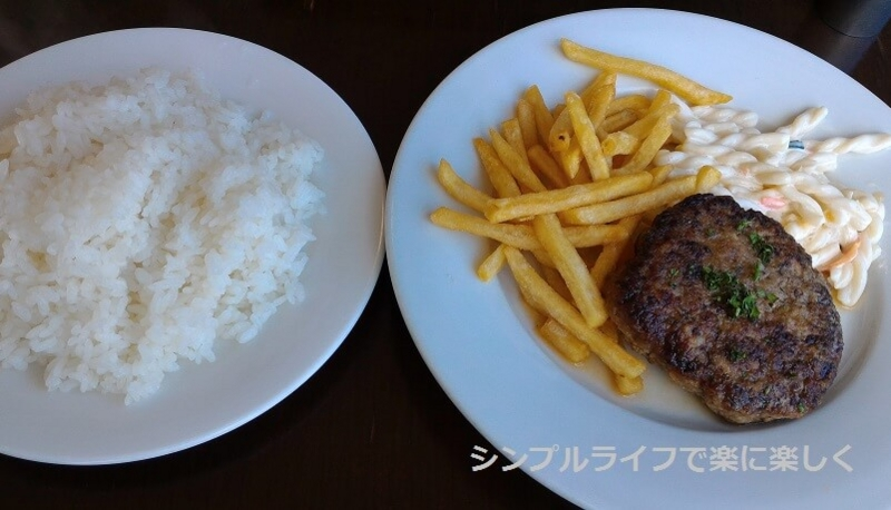 京都・ボンボンカフェ、ハンバーグランチ