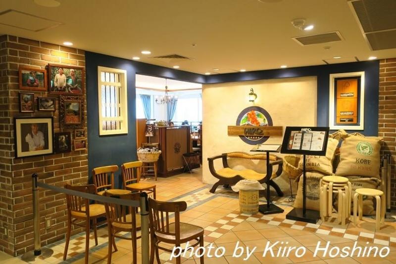 ヒロコーヒー大丸梅田店、入口