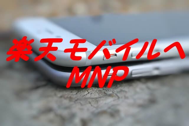 MNP2016.12 by pixabay