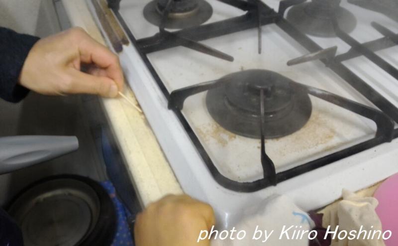 お弁当、2017-1-8、実家コンロ