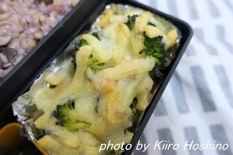 お弁当、2017-1-13、ブロッコリーとひよこ豆のチーズ焼き