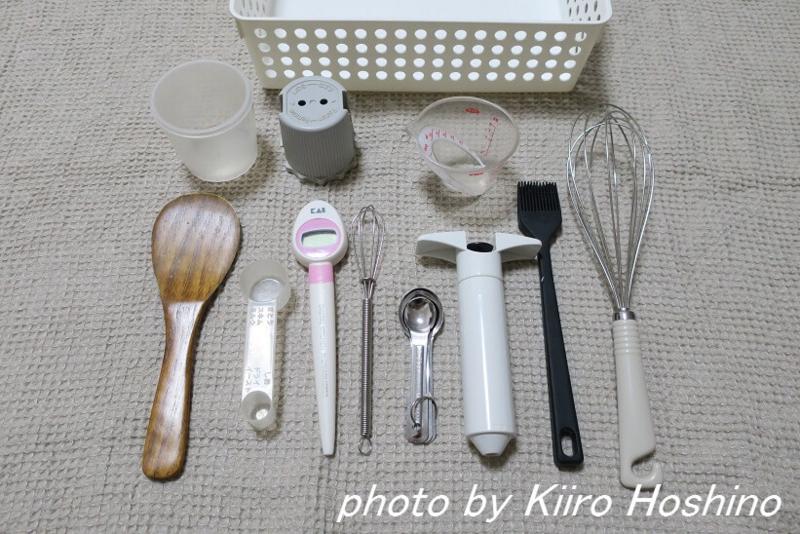 調理器具、小物&頻度少