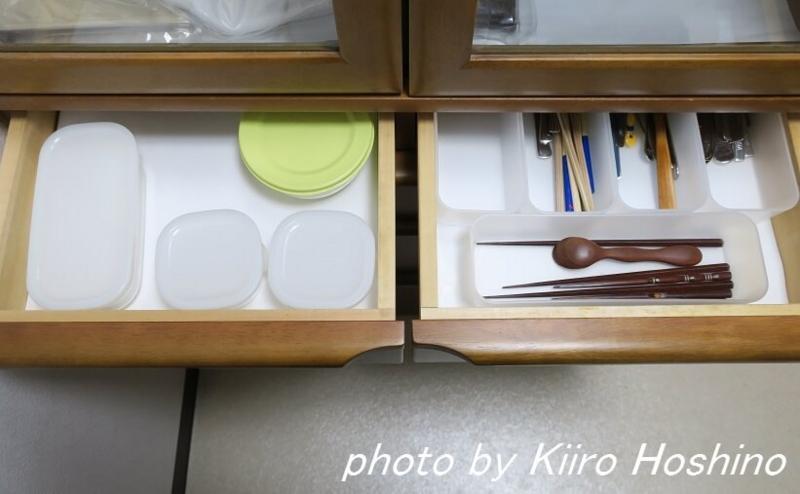 調理器具、菜箸収納