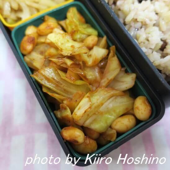 キャベツと大豆のケチャップ炒め