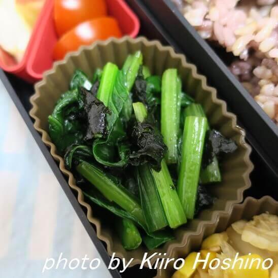 小松菜の海苔和えwithオリーブオイル