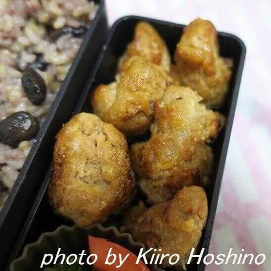 大豆たんぱく・味噌から揚げ