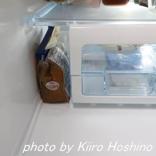 製氷機after