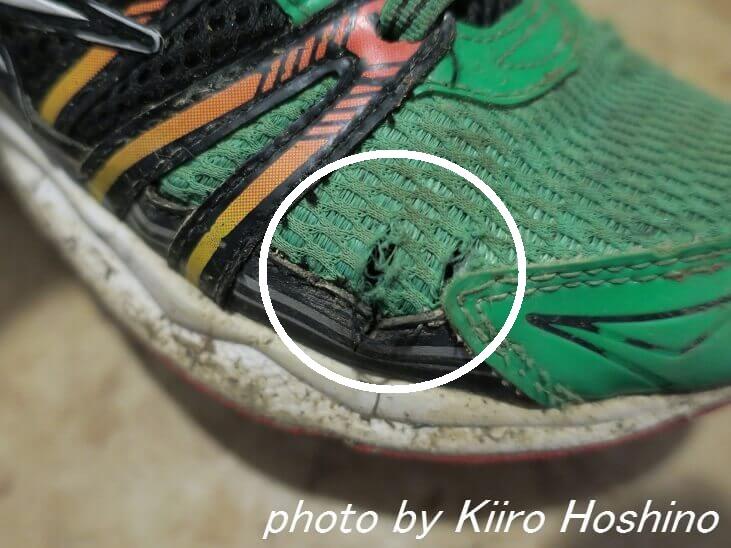 息子靴、穴