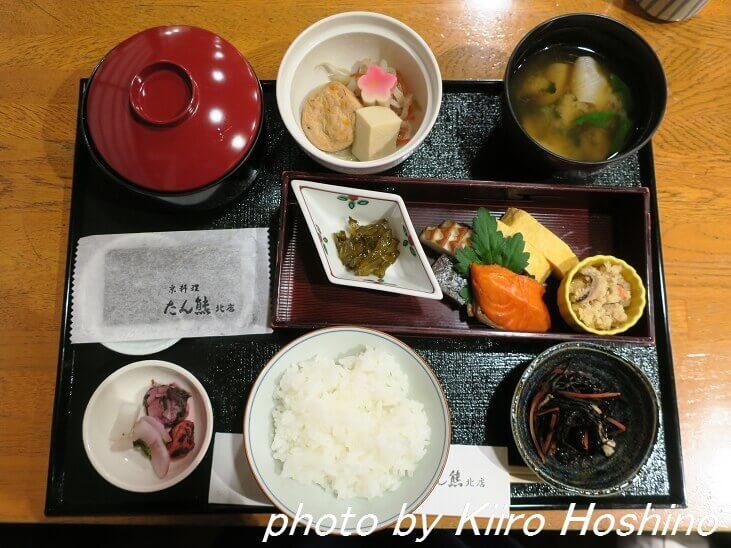 京都たん熊、京朝食