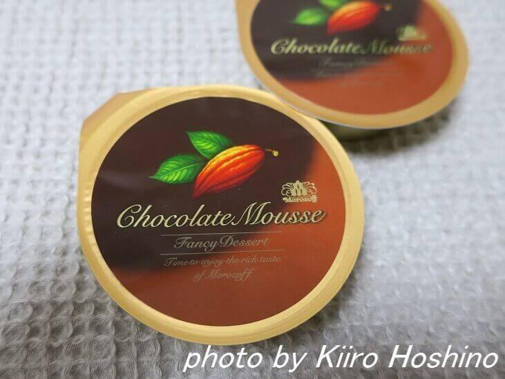 モロゾフ・チョコレートムース、外観