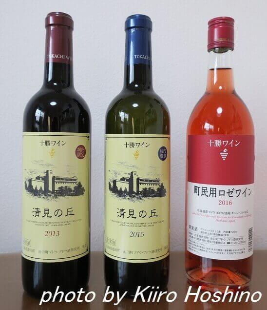 ふるさと納税・北海道池田町、ワイン3本