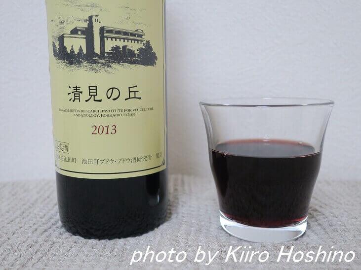 ふるさと納税・北海道池田町、赤ワイングラス