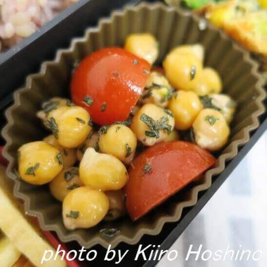 トマトとひよこ豆のサラダ