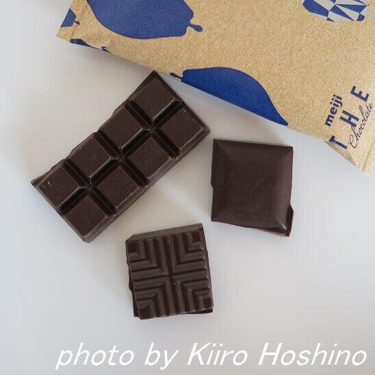 明治THEチョコレートビター・中身バラ