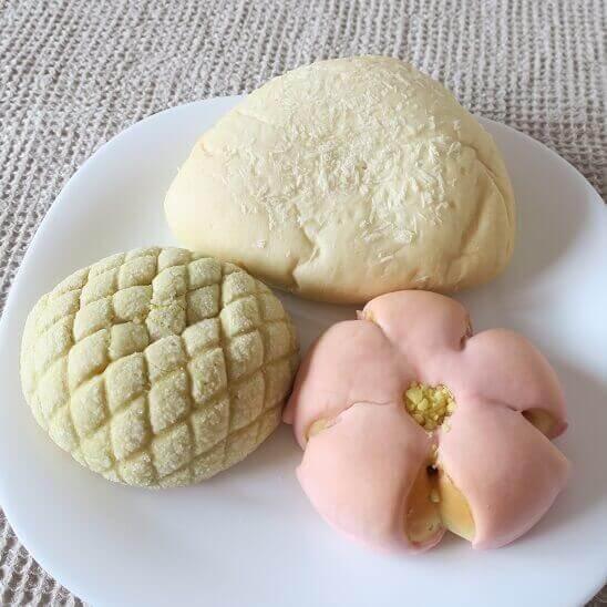 木村屋パン3種